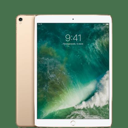 "iPad Pro 10,5"" 64Gb Wi-Fi + Cellular Золотой"