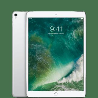"""iPad Pro 10,5"""" 256Gb Wi-Fi Silver"""