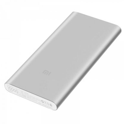 Xiaomi Mi Power Bank 2i 10000 mAh  Серебристый