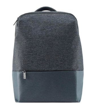 Рюкзак Xiaomi (Mi) 90 Points Urban Simple Backpack Серый