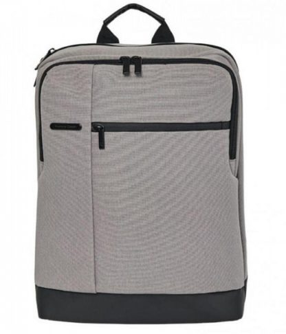 Рюкзак Xiaomi Classic Business Backpack Серый