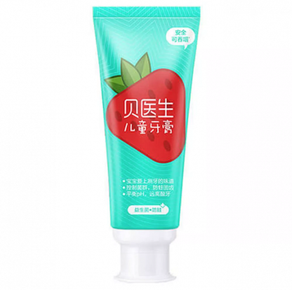 Детская зубная паста Xiaomi Dr. Bei Children's Toothpaste strawberry