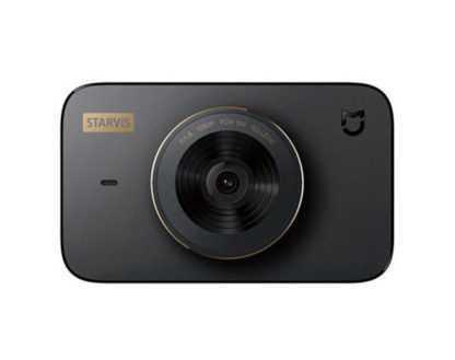Видеорегистратор Xiaomi MiJia Car DVR 1S Camera  (Китайская Версия)