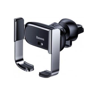 Автоматический автомобильный держатель Baseus Mini Electric Car Phone Holder
