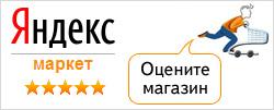 Оцените качество магазина iLike Trade In на Яндекс.Маркете.