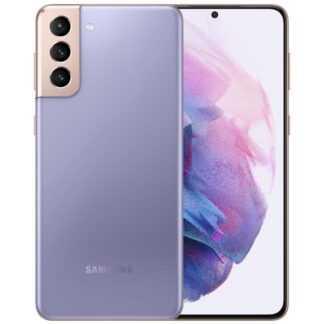 Samsung Galaxy S21 128GB Белый