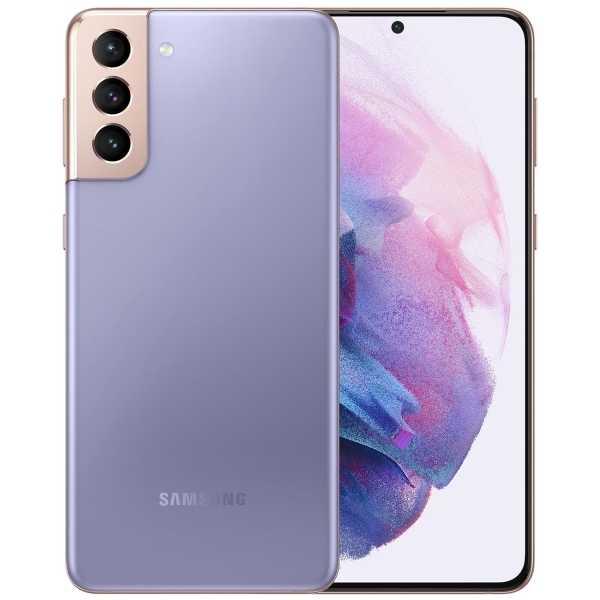 Samsung Galaxy S21 256GB Фиолетовый