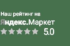 Читайте отзывы покупателей и оценивайте качество магазина iLike Trade In на Яндекс.Маркете